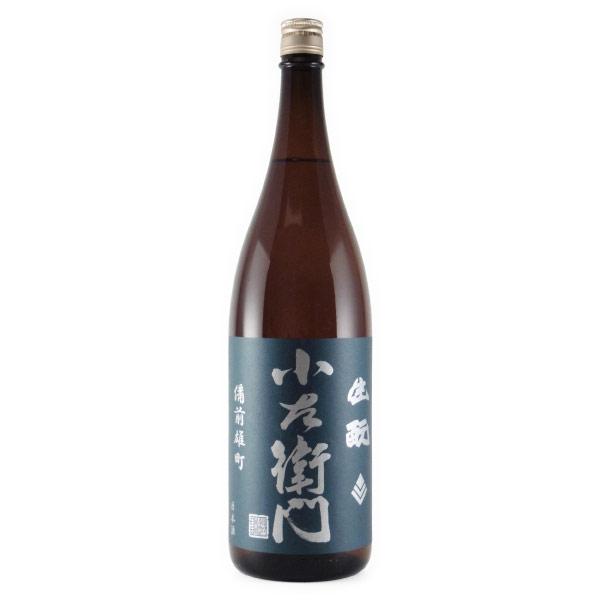 小左衛門 生もと純米酒 備前雄町 岐阜県中島醸造 1800ml