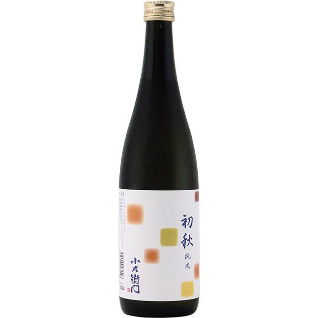 小左衛門 初秋 純米酒 ハイブリッド酒 岐阜県中島醸造 720ml