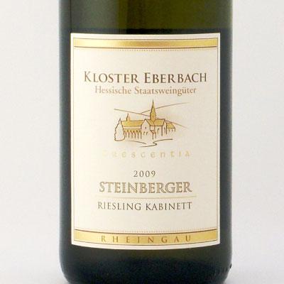 シュタインベルガー リースリング・カビネット 2009 国立ワイン醸造所 ドイツ ラインガウ 白ワイン 750ml