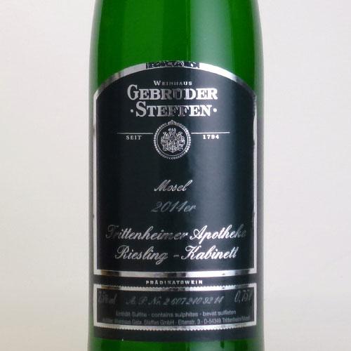 トリッテンハイマー・アポテーケ カビネット 2014 シュテッフェン ドイツ モーゼル 白ワイン 750ml