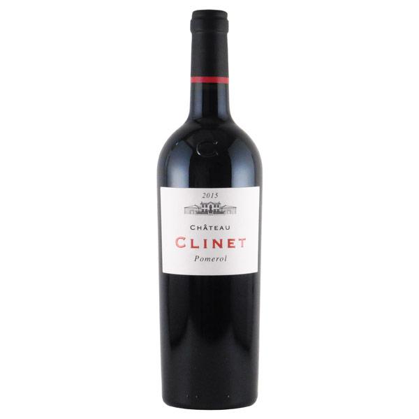 シャトー・クリネ 2015 シャトー元詰 フランス ボルドー 赤ワイン 750ml