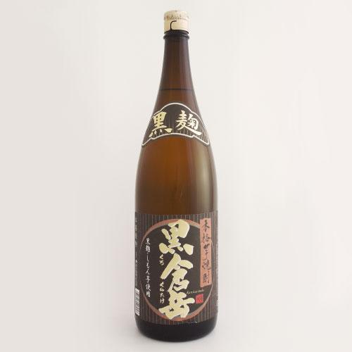 黒倉岳(黒麹) 天草しもん芋使用 熊本県 房の露 1800ml
