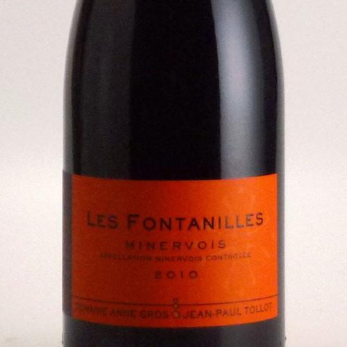 レ・フォンテニール ミネルヴォワ 2010 ドメーヌ アンヌ・グロ&ジャン=ポール・トロ フランス ラングドック 赤ワイン 750ml