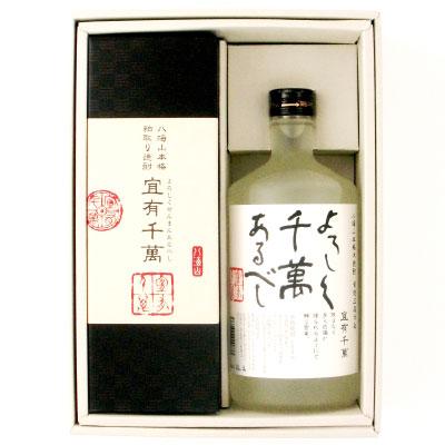 八海山本格焼酎「宜有千萬」ギフト