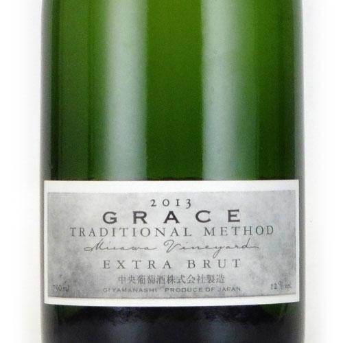 グレイス エクストラ・ブリュット ブラン・ド・ブラン 中央葡萄酒 日本 山梨 白ワイン 750ml