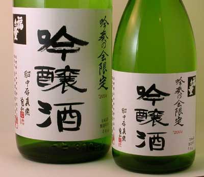 福無量 沓掛酒造・長野県 吟醸酒