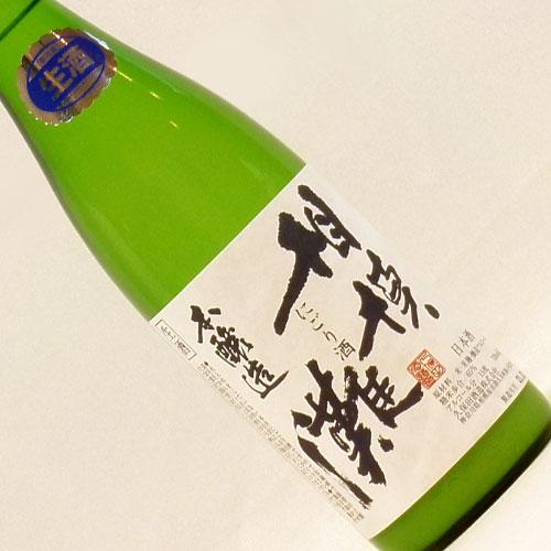 相模灘【新酒】 本醸造 にごり酒 神奈川県久保田酒造 720ml