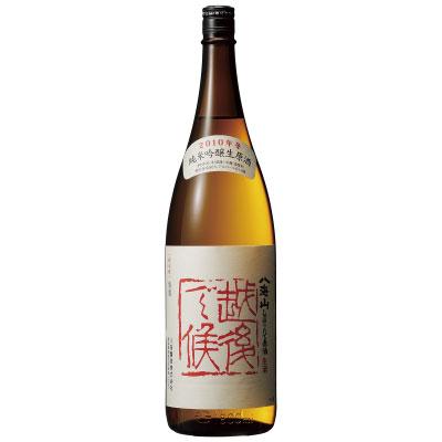 八海山 純米吟醸 しぼりたて生原酒 新潟県八海醸造 1800ml