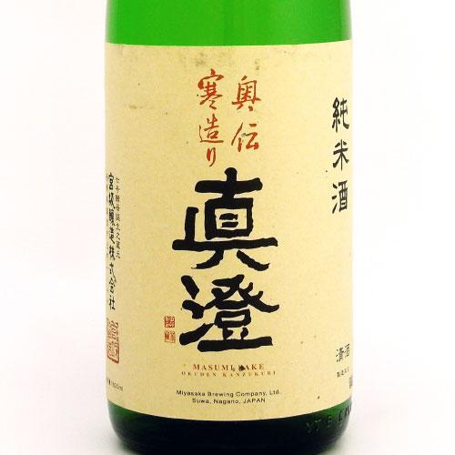 真澄 奥伝寒造り純米酒 長野県宮坂醸造 1800ml