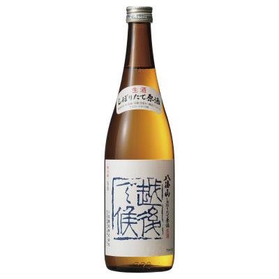 【10月末入荷】八海山「越後で候」しぼりたて原酒 新潟県八海醸造 720ml