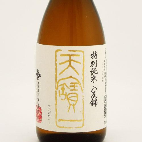 天寶一 八反錦 特別純米酒 広島県天寶一 720ml