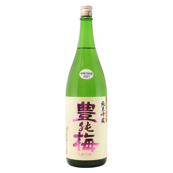 豊の梅 2019 純米吟醸酒 生酒 高知県高木酒造 1800ml