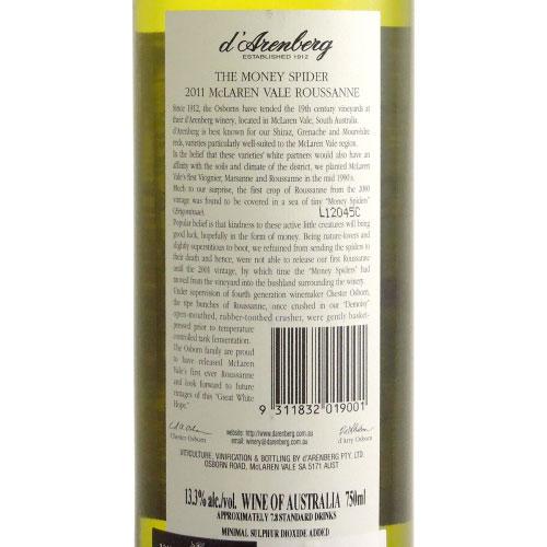 マネースパイダー・ルーサンヌ 2011 ダーレンベルグ オーストラリア オーストラリア南東部 白ワイン 750ml