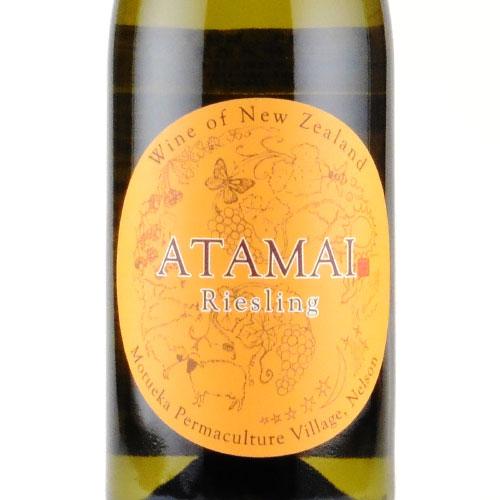 アタマイヴィレッジ リースリング 2014 アタマイヴィレッジ ニュージーランド ネルソン 白ワイン 750ml