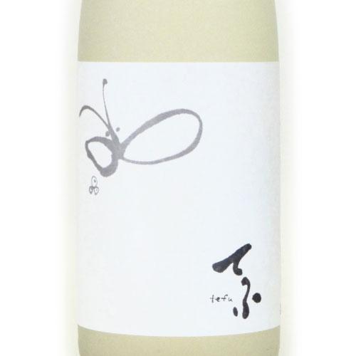 国権 てふ 純米酒 生酒 福島県国権酒造 1800ml