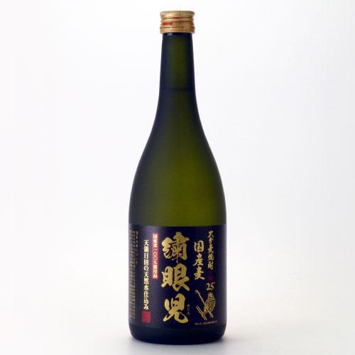 めじろ 国産麦100% 大分県 老松酒造 720ml