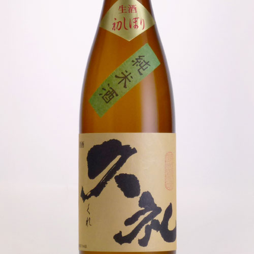 久礼 純米 新酒しぼりたて酒 生原酒 高知県西岡酒造 720ml