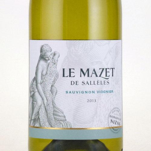 ル・マゼット 2013 ドメーヌ・ド・ニザス フランス ラングドック 白ワイン 750ml
