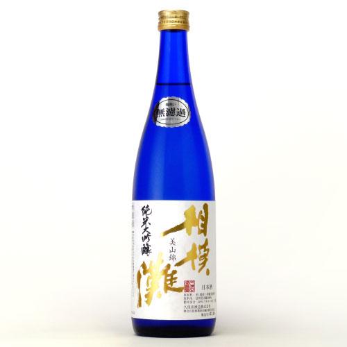 相模灘美山錦40% 純米大吟醸酒 神奈川県久保田酒造 720ml