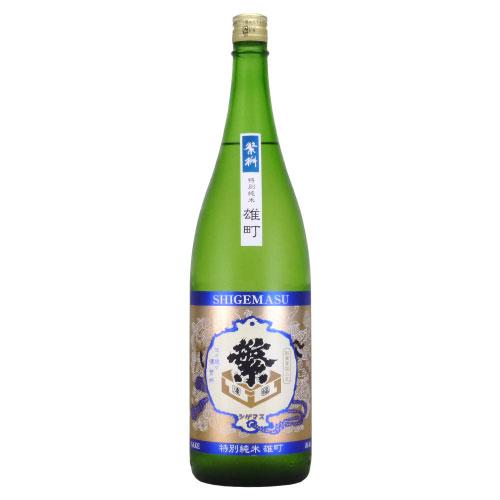 繁桝 雄町 特別純米酒 火入れ 福岡県高橋商店 1800ml