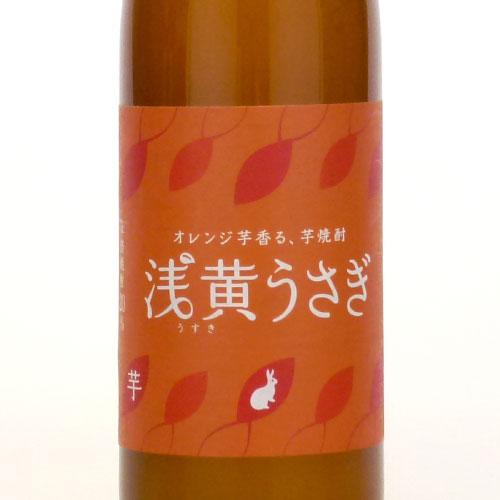 浅黄(うすき) うさぎ 20度 芋焼酎 メルシャン 600ml