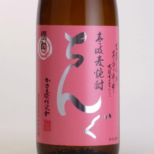 ちんぐ 燗酎 長崎県壱岐市重家酒造 1800ml