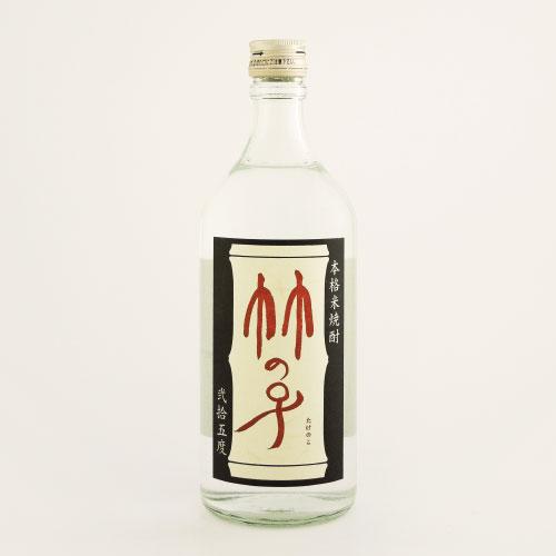 竹の子・こめ焼酎 群馬県牧野酒造 720ml