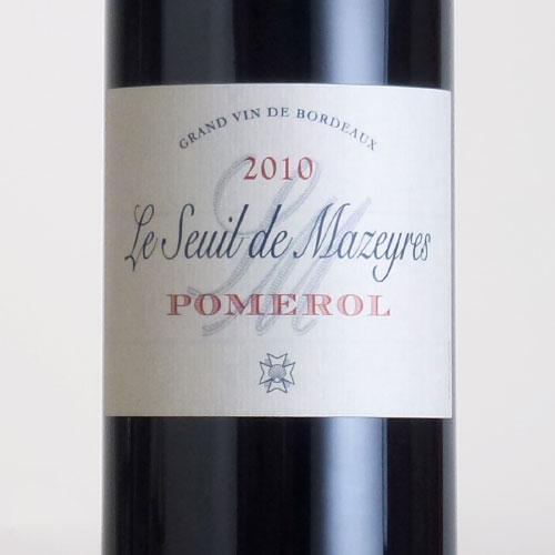 ル・スイユ・ド・マゼール 2010 シャトー元詰め フランス ボルドー 赤ワイン 750ml
