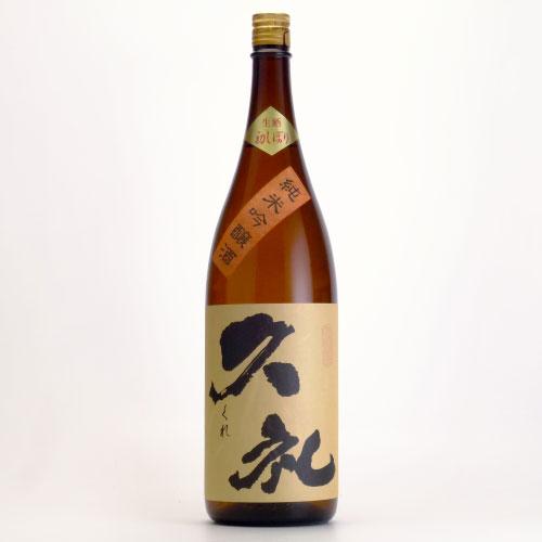 久礼 純米吟醸 新酒しぼりたて酒 生原酒 高知県西岡酒造 1800ml
