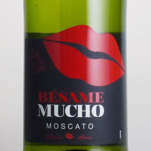 モスカート ベサメ・ムーチョ 2013 ハメケン・セラーズ スペイン ヴァレンシア スパークリング赤ワイン 750ml
