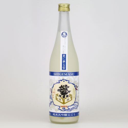 繁桝 純米大吟醸にごり酒 夏に夢る雪 福岡県高橋商店 720ml