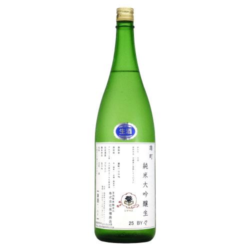 繁桝 純米大吟醸 雄町酒 生々 25BY 福岡県高橋商店 1800ml