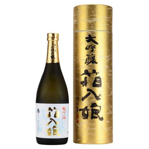 繁桝 大吟醸 箱入り娘酒 中汲み 福岡県高橋商店 720ml