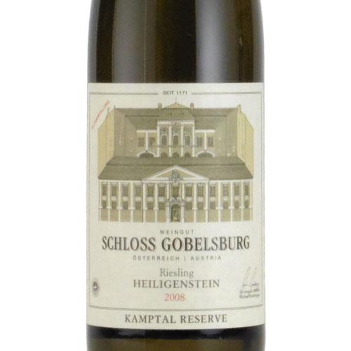 シュロス・ゴベルスブルク・リースリング ハイリゲンシュタイン 2008 オーストリア ニーダーエステルライヒ 白ワイン 750ml