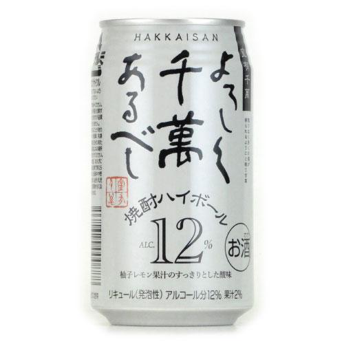 よろしく千萬あるべし 焼酎ハイボール 新潟県 八海山 350ml