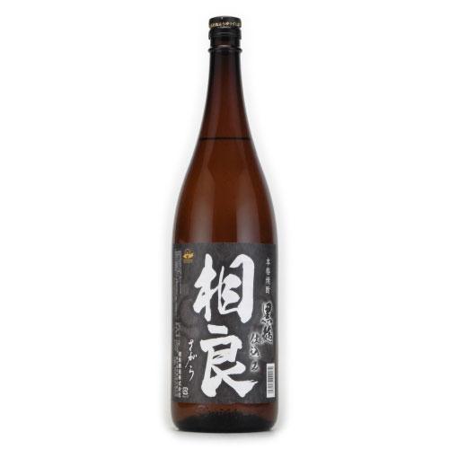 相良(さがら)黒麹仕込み いも焼酎 鹿児島県 相良酒造 1800ml