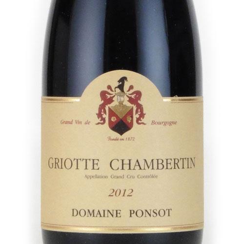 グリオット・シャンベルタン グランクリュ 2012 ポンソ フランス ブルゴーニュ 赤ワイン 750ml