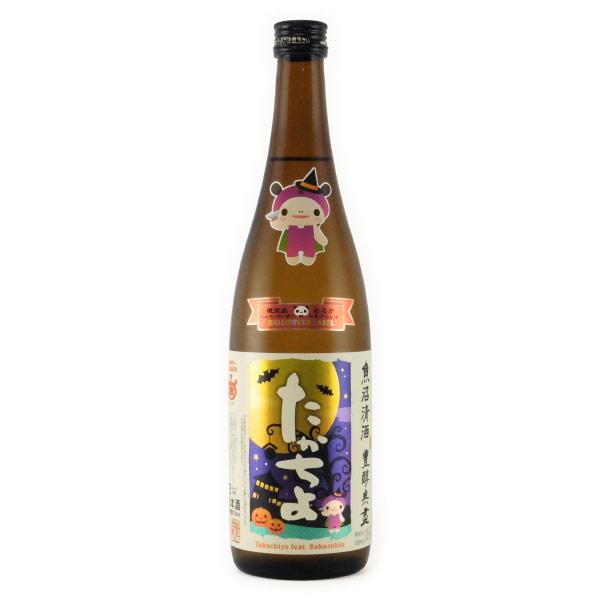 たかちよ豊潤無塵 無調整生原酒 新潟県高千代酒造 720ml