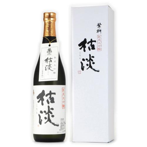 繁桝 枯淡 熟成大吟醸酒 専用ギフト箱付 福岡県高橋商店 720ml