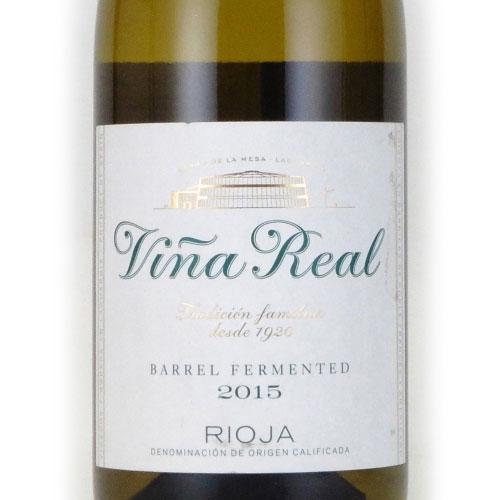 ビーニャ・レアル ブランコ フェルメンタード・エン・バリカ 2015 クネ スペイン リオハ 白ワイン 750ml