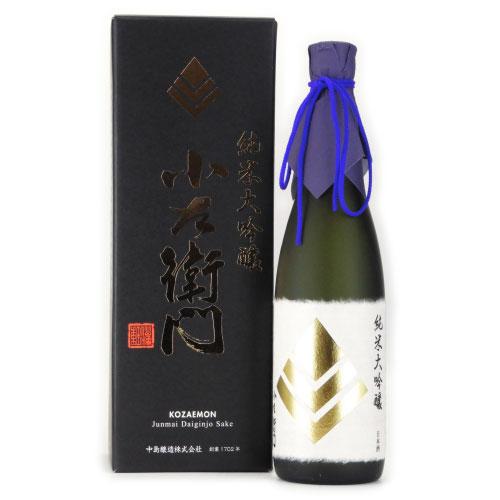 小左衛門 純米大吟醸別誂え酒 岐阜県中島醸造 720ml