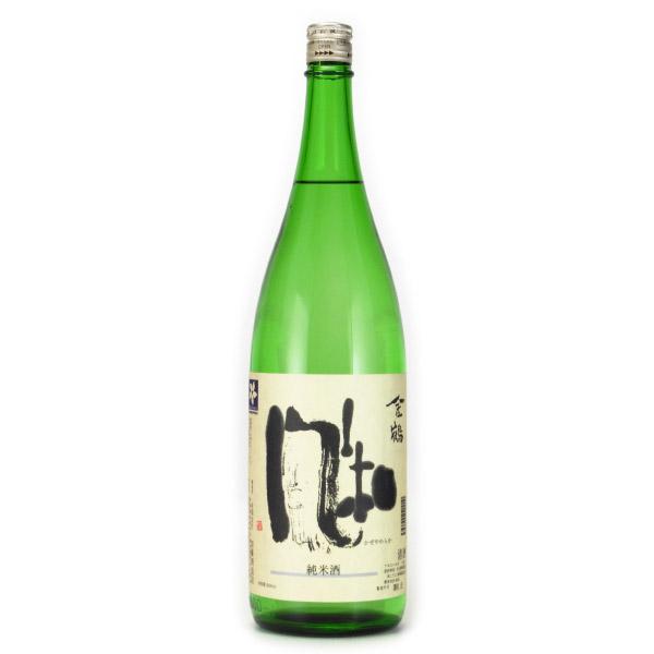 金鶴 風和 純米酒 加藤酒造店 1800ml