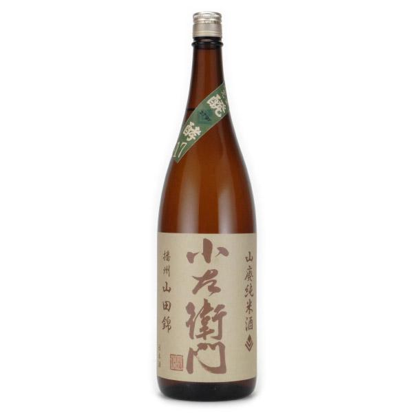小左衛門 山廃 純米酒 完全発酵 岐阜県中島醸造 1800ml