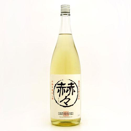 赫々(かくかく)米焼酎熟成酒 長野県千曲錦酒造 1800ml