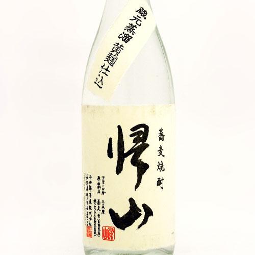 帰山 黄麹仕込35度 長野県 千曲錦酒造 1800ml