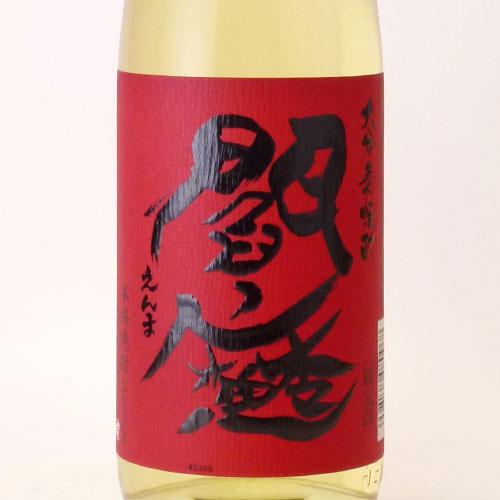 閻魔 樽熟成 大分県 老松酒造 1800ml