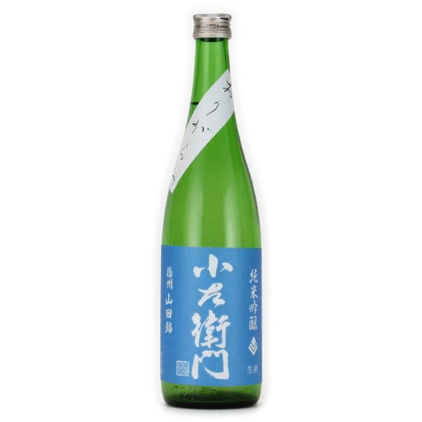 小左衛門ブルーラベル 純米吟醸酒 おりがらみ生 岐阜県中島醸造 720ml