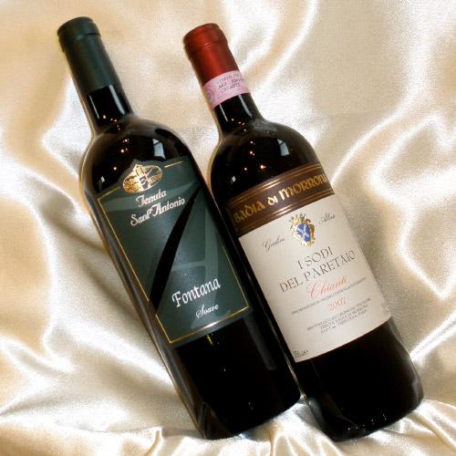 【2016年 ギフト 贈り物に】ワインギフトBセット
