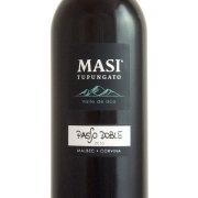 MASI パッソ・ドーブレ マァジ アルゼンチン 赤ワイン 750ml