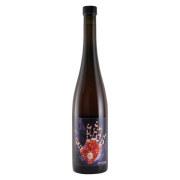 アルティザン 2018 ヴィニョブル・デュ・レヴール フランス アルザス オレンジワイン 750ml